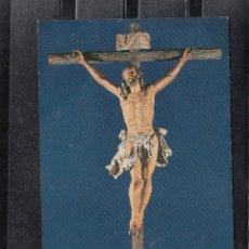 Cartoline: 100. SEVILLA. SANTISIMO CRISTO DE LA EXPIRACION. EL CACHORR. Lote 155691566