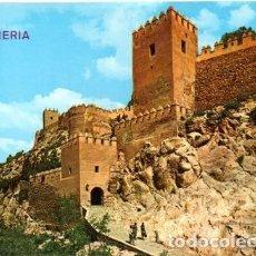 Postales: ALMERÍA - 2035 LA ALCAZABA - ENTRADA Y MURALLAS . Lote 155704030