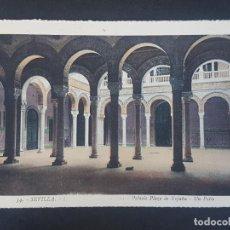 Postales: SEVILLA PALACIO DE PLAZA ESPAÑA PATIO. Lote 155820698