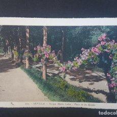 Postales: SEVILLA PASEO DE LOS ROSALES . Lote 155822170
