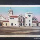 Postales: SEVILLA PABELLON DE LA REPUBLICA ARGENTINA. Lote 155822590