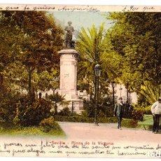 Postales: SEVILLA PLAZA DE LA VICTORIA. CIRCULADA 1905.SIN DIVIDIR .FRANQUEO VALVERDE DEL CAMINO HUELVA. Lote 155854914
