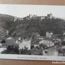 Postales: GRANADA. VISTA GENERAL ALHAMBRA Y GENERALIFE. EDICIONES ARRIBAS. 1948. Lote 156024174