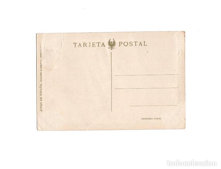 Postales: MÁLAGA. - CATEDRAL TRASCORO - Foto 2 - 156374018