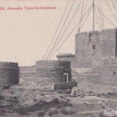 Postales: ALMERIA - ALCAZABA TORRE DEL HOMENAJE. Lote 156448174