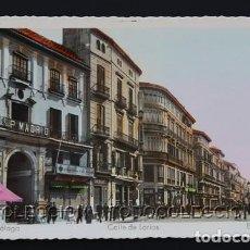 Postales: POSTAL MALAGA CALLE DE LARIOS .12 ARRIBAS CA AÑO 1950. Lote 156531586