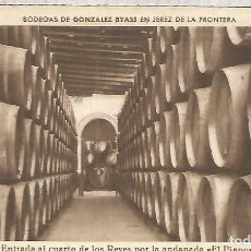 Postales: CADIZ JEREZ DE LA FRONETRA BODEGAS GONZALEZ BYASS SIN ESCRIBIR. Lote 156599318
