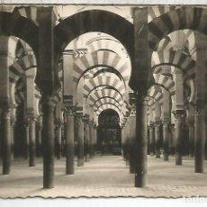 Postales: CORDOBA MEZQUITA CATEDRAL SIN ESCRIBIR. Lote 156629434