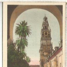 Postales: CORDOBA MEZQUITA CATEDRAL SIN ESCRIBIR. Lote 156629554