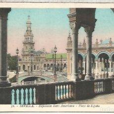 Postales: SEVILLA EXPOSICION IBEROAMERICANA SIN ESCRIBIR. Lote 156629846