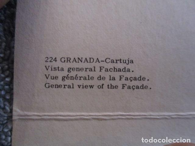 Postales: 15 postales de Granada - La Cartuja - Foto 6 - 157413994
