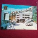 Postales: SIERRA NEVADA. Lote 157747906