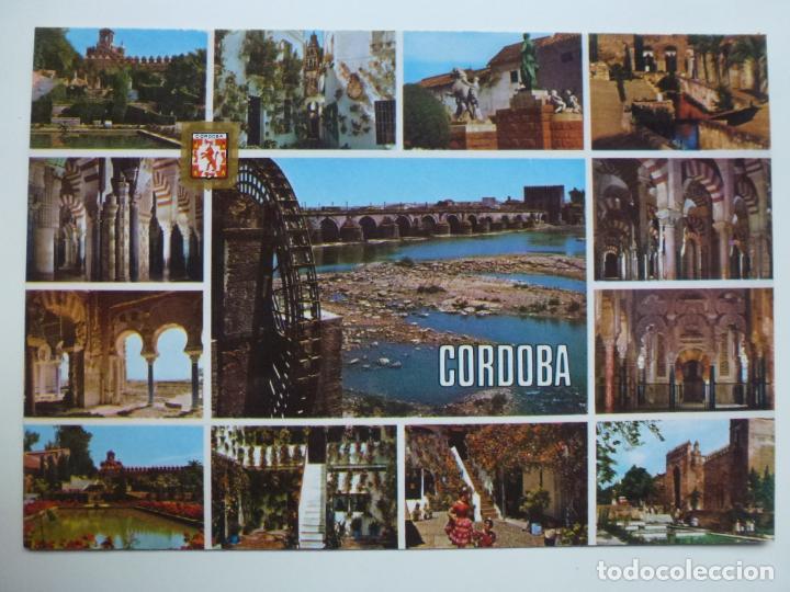 POSTAL. 952. CÓRDOBA. DIVERSOS ASPECTOS. ED. SUBIRATS CASANOVAS. (Postales - España - Andalucia Moderna (desde 1.940))