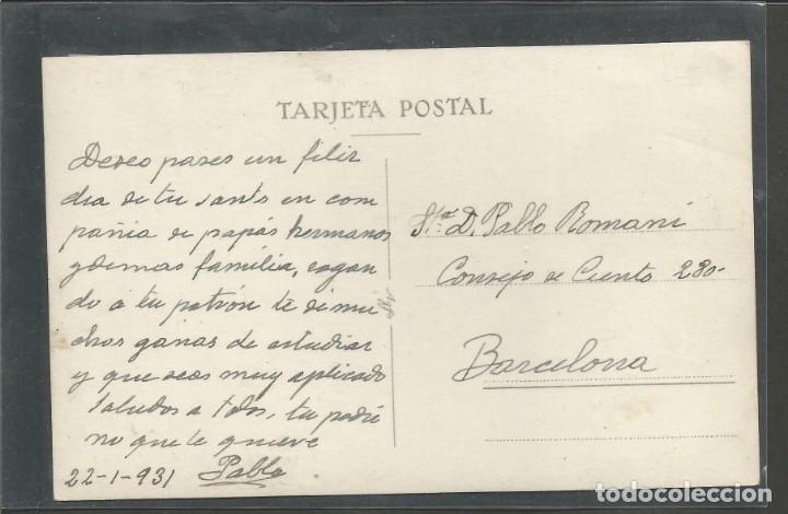 Postales: ARCOS DE LA FRONTERA - FOTOGRAFICA - (25940) - Foto 2 - 45867167