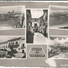Postales: MARBELLA - POSTAL MOSAICO 5 VISTAS - Nº 56 ED. ARRIBAS. Lote 158819122