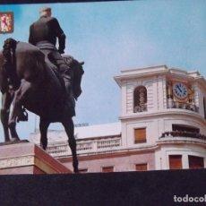 Postales: CORDOBA-V46-ESCRITA-RELOJ FLAMENCO SITUADO EN PLAZA DE JOSE ANTONIO. Lote 158875690