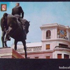 Postales: CORDOBA-V46-ESCRITA-RELOJ FLAMENCO SITUADO EN PLAZA DE JOSE ANTONIO. Lote 158875726