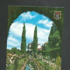 Postales: POSTALES GRANADA - GENERALIFE - SERIE 45 Nº23 - EDITA POSTALES GRANADA. Lote 159321946