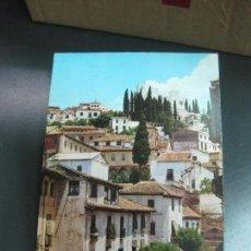Postales: POSTAL 111. GRANADA. CALLE TIPICA PLAZA DEL REALEJO. FRANCISCO GALLEGOS.. Lote 159488638