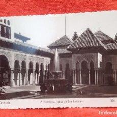 Postales: ANTIGUA POSTAL 90 GRANADA ALHAMBRA PATIO DE LOS LEONES DE ARRIBAS SIN CIRCULAR. Lote 159712814