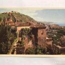 Postales: MALAGA. POSTAL NO.6, VISTA DE LA ALCAZABA . EDITA: DOMÍNGUEZ (H.1960?). Lote 159781736