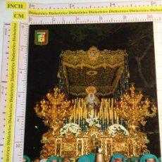 Postales: POSTAL RELIGIOSA SEMANA SANTA DE MÁLAGA. AÑO 1975. MARÍA SANTÍSIMA DE LA ESPERANZA. 55. Lote 205653133