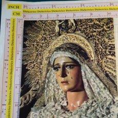 Cartes Postales: POSTAL RELIGIOSA SEMANA SANTA DE MÁLAGA. MARÍA SANTÍSIMA DE LA ESPERANZA. 71. Lote 159804746