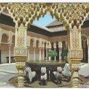 Postales: 81 - ANDALUCIA - ALHAMBRA (GRANADA).- PATIO DE LOS LEONES.. Lote 159975282