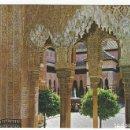 Postales: 1.117 - GRANADA - ALHAMBRA.- PATIO DE LOS LEONES.. Lote 159975890