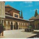 Postales: 2 - GRANADA - ALHAMBRA.- PATIO DE LOS LEONES. Lote 159977666
