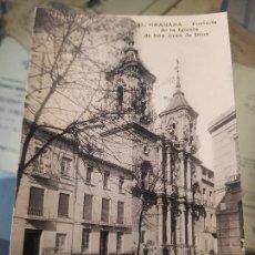 Postales: ANTIGUA POSTAL GRANADA IGLESIA SAN JUAN DE DIOS MARTINEZ JULIA 11. Lote 160002294