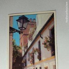 Postales: POSTAL. SEVILLA. COLECCION TRIANA. Lote 160044366