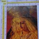 Postales: POSTAL DE MÁLAGA. AÑO 1988. ANTEQUERA RECUERDO CORONACIÓN CANÓNICA NTRA SRA SOCORRO. 190. Lote 160340326