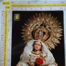 Postales: POSTAL RELIGIOSA SEMANA SANTA DE MÁLAGA. AÑO 1964. MARÍA SANTÍSIMA DE LA AMARGURA ZAMARRILLA. 251. Lote 160705578