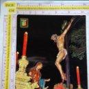 Postales: POSTAL RELIGIOSA SEMANA SANTA DE MÁLAGA. AÑO 1963. SANTÍSIMO CRISTO DE LA BUENA MUERTE. 253. Lote 160705762