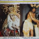 Postales: 2 POSTALES RELIGIOSAS SEMANA SANTA DE MÁLAGA. AÑO 1977. JESÚS DE LA COLUMNA Y MARIA DE LA O. 258. Lote 160706270
