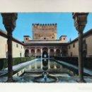 Postales: GRANADA. ALHAMBRA. POSTAL NO.5 PATIO DE LOS ARRAYANES EDITA: FOTOCOLOR (H.1960?) SIN CIRCULAR .... Lote 161302794