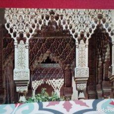 Postales: 9 POSTALES ALHAMBRA DE GRANADA (SIN CIRCULAR) REF: 72/81. Lote 162089030
