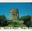 Postales: TORREÓN DE LA FORTALEZA DE SILES. SIERRA DEL SEGURA. JAÉN, 1998. SIN CIRCULAR. Lote 162450874