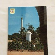 Postales: POSTAL. LA RÁBIDA. HUELVA. MONASTERIO DE LA RÁBIDA. SUBIRATS CASANOVAS. H. 1965?.. Lote 163330174