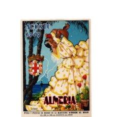 Postales: ALMERIA.- AGOSTO 1949. CARTEL FIESTAS EN HONOR DE LA SANTÍSIMA VIRGEN DEL MAR.. Lote 163732326