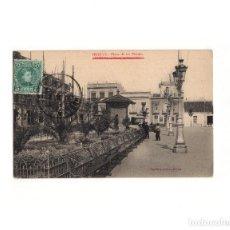 Postales: HUELVA.- PLAZA DE LAS MONJAS.. Lote 163978170