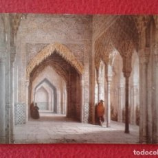 Postales: ANTIGUA POSTAL POST CARD CARTE POSTALE GRANADA LA ALHAMBRA SALÓN DE REYES. GRABADO DEL SIGLO XIX VER. Lote 165156482