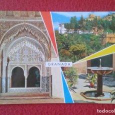 Postales: ANTIGUA POSTAL POST CARD CARTE POSTALE GRANADA LA ALHAMBRA ANDALUSIA SPAIN VER FOTO/S Y DESCRIPCIÓN . Lote 165156998