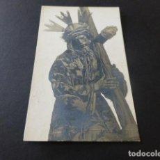 Postales: SEVILLA SEMANA SANTA JESUS DEL GRAN PODER POSTAL FOTOGRAFICA. Lote 165203846