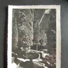 Postales: POSTAL GRANADA. ALHAMBRA. JARDÍN DE LINDARAJA F. GALLEGOS. . Lote 165215178