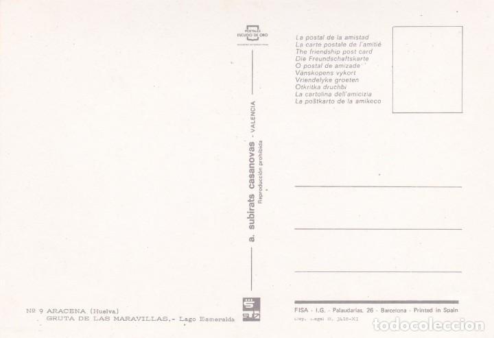Postales: POSTAL GRUTA DE LAS MARAVILLAS. LAGO ESMERALDA. ARACENA. HUELVA (1968) - Foto 2 - 165406522