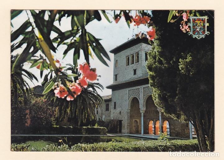 POSTAL JARDINES DEL PARTAL. ALHAMBRA. GRANADA ( (Postales - España - Andalucia Moderna (desde 1.940))