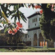 Postales: POSTAL JARDINES DEL PARTAL. ALHAMBRA. GRANADA (. Lote 165411294