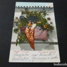Postales: SEVILLA TRIANA CONCURSO DE BALCONES ED. PURGER Nº 2610 REVERSO SIN DIVIDIR. Lote 165464958